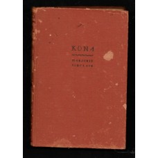 1947 KONA  1st print BY: MARJORIE SINCLAIR - NO COVER