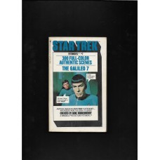 GALILEO 7 - STAR TREK FOTONOVEL #7 - HARLAN ELLISON - FIRST PRINTING  VG+ RARE !!