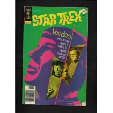 STAR TREK GOLD KEY COMIC 45 - VG/FINE - 1st SERIES - RARE !!