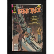 STAR TREK GOLD KEY COMIC 46 - Good - 1st SERIES - RARE !!