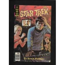 STAR TREK GOLD KEY COMIC 59 - VG/FINE - 1st SERIES - RARE !!