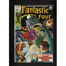 FANTASTIC FOUR 94 COMIC - SILVER AGE -G/ VG CONDITION