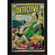 DETECTIVE COMICS 335 - BATMAN - GOOD - HOT!!